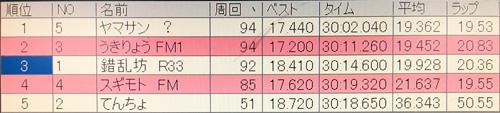 IMG_0822.jpg