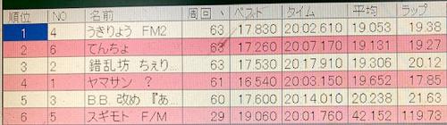 IMG_2012.jpg