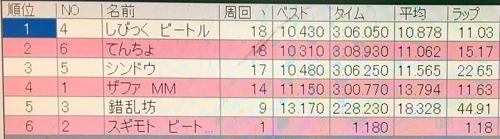 IMG_9820.jpg